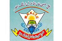 Logo of an NGO's responsive website